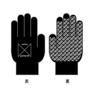 TEE スマートフォン対応手袋