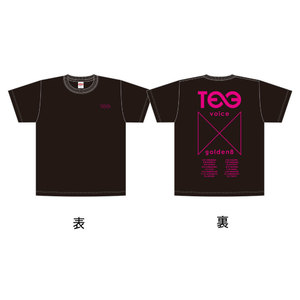 "[FC限定] ""VOICE × Golden8=∞"" ツアーT-Shirts"