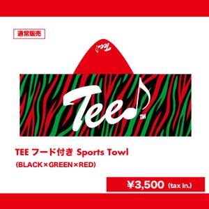 TEEフード付きスポーツタオル(ブラック×グリーン×レッド)