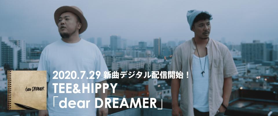 TEE&HIPPY新曲「dear DREAMER」デジタル配信開始!