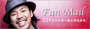 Banner_fanmail