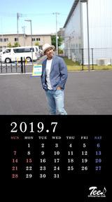 待受カレンダー 2019年7月