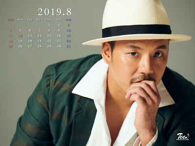待受カレンダー 2019年8月