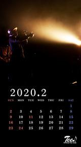 待受カレンダー 2020年2月