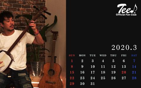 待受カレンダー 2020年3月