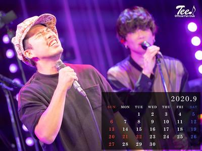 待受カレンダー 2020年9月