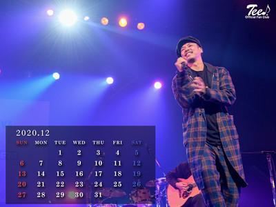 待受カレンダー 2020年12月