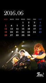 待受カレンダー 2016年6月
