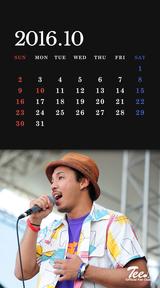 待受カレンダー 2016年10月