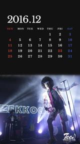 待受カレンダー 2016年12月