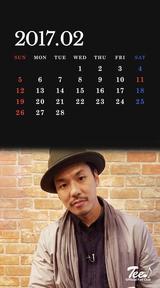 待受カレンダー 2017年2月
