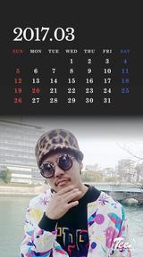 待受カレンダー 2017年3月