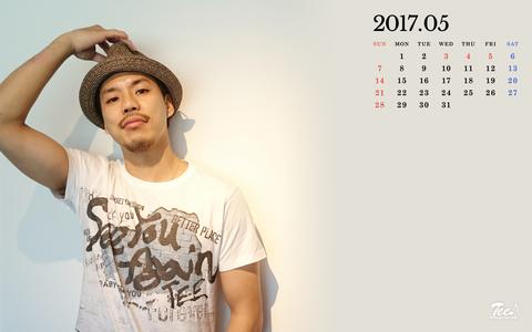 待受カレンダー 2017年5月