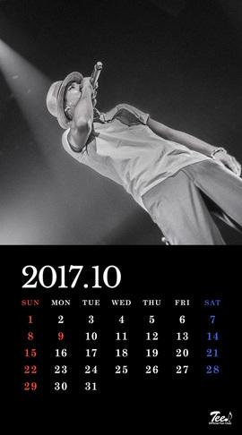 待受カレンダー 2017年10月