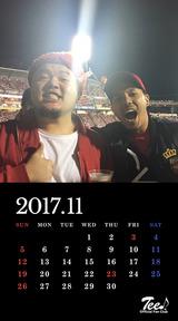 待受カレンダー 2017年11月