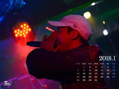 待受カレンダー 2018年1月
