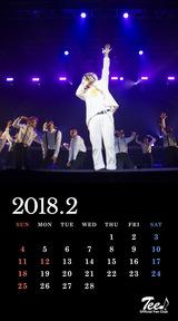 待受カレンダー 2018年2月