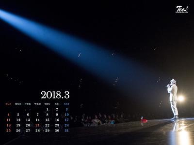 待受カレンダー 2018年3月