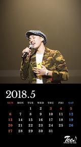 待受カレンダー 2018年5月