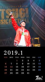 待受カレンダー 2019年1月