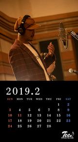 待受カレンダー 2019年2月