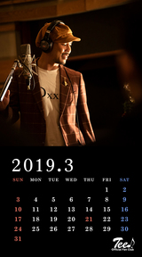 待受カレンダー 2019年3月